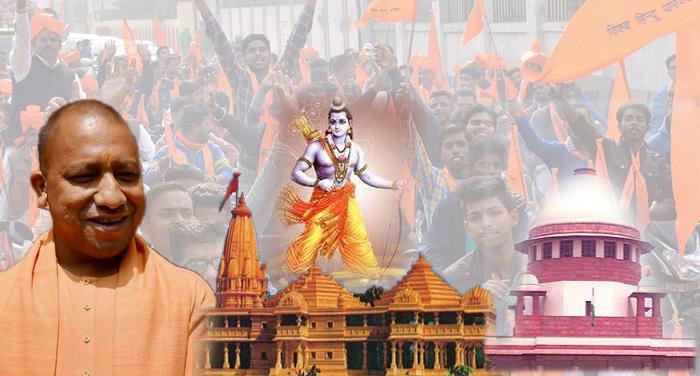 ram mandir अयोध्या में भूमि पूजन के दौरान भीड़ ना होने देने की तैयारी में जुटी यूपी सरकार..