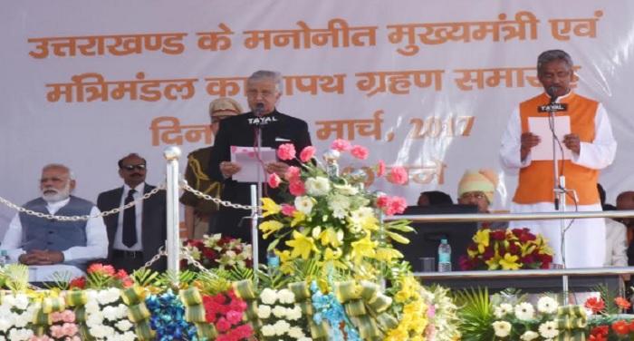 trivendra singh1 त्रिवेन्द्र सिंह यादव ने ली उत्तराखंड के सीएम पद की शपथ