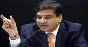 urjit patel उर्जित पटेल ने खोल दी मोदी सरकार की पोल , खुलासे से मचा हंगामा..