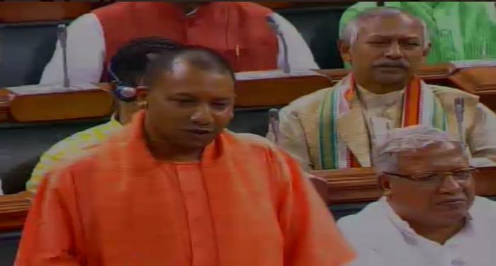 yogi लोकसभा में योगी ने बांधे प्रधानमंत्री मोदी के तारीफों के पुल
