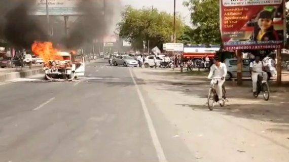 जब सड़क पर चलती हुई कार में लगी आग