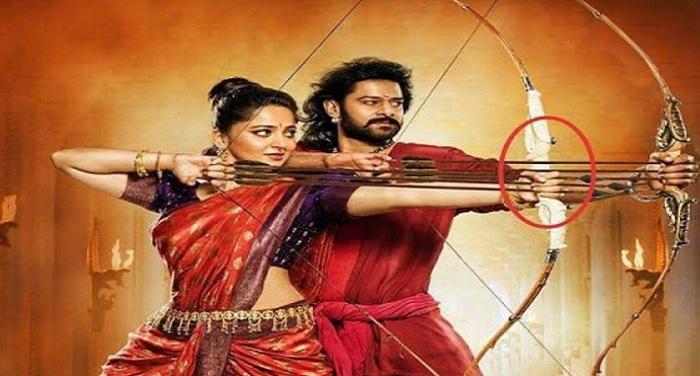 बाहुबली के टिकट ने सिनेमाहॉल के बाहर करवाई मारपीट