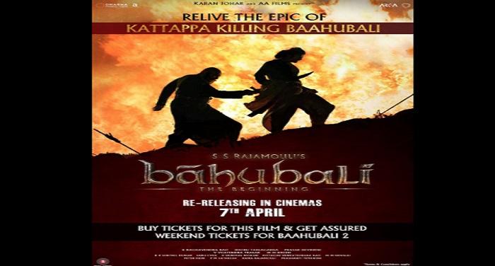bahubali बाहुबली 2 में इस कलाकार का होगा ट्रिपल रोल!