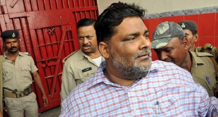 bihar 15 जेल में बंद पप्पू यादव का न्यायालय में बयान दर्ज
