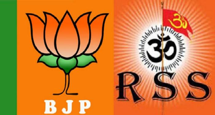 नवाबी नगरी में लगेगा RSS और भाजपा नेताओं का जमावड़ा