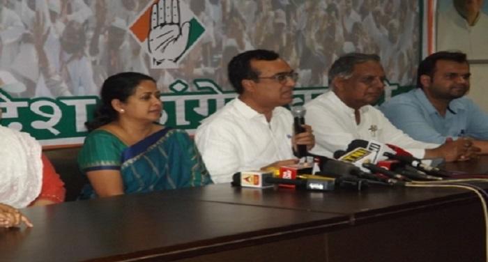 दिल्ली निगम चुनावः कांग्रेस ने किया 208 सीटें जीतने दावा