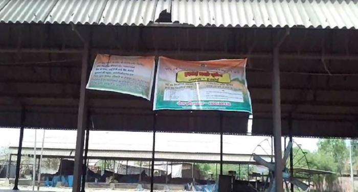 hardoi 2 सरकारी आदेश हुआ हवा-हवाई, अब तक शुरू नहीं गेंहू की खरीददारी