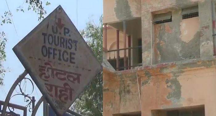 mathura मथुरा: पर्यटकों को नहीं मिल पा रही है बुनियादी सुविधाएं, ठहरने के लिए नहीं है उचित व्यवस्था
