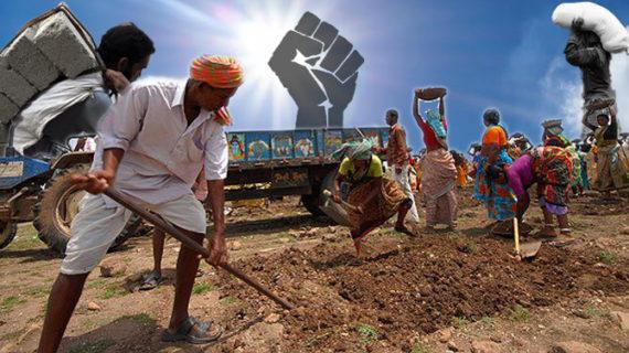 मजदूर दिवस, कहां से हुई इस दिन की शुरूआत जानिए…