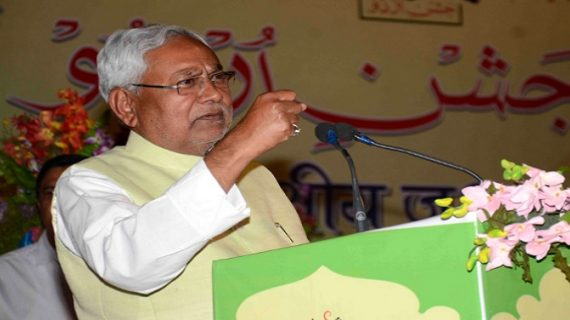 नीतीश कुमार ने केंद्र सरकार को ललकारा