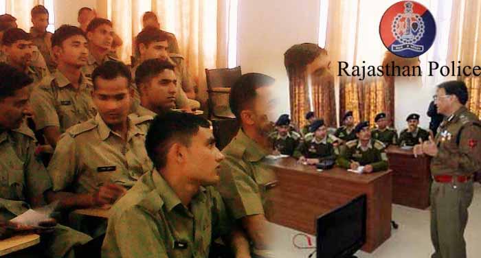 rajasthan police उप चुनाव को लेकर तीन राज्यों के अधिकारियों की हुई बैठक