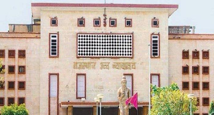 rajsthan high court नंद्राजोग बने राजस्थान हाईकोर्ट के मुख्य न्यायधीश