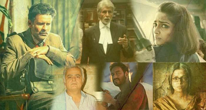 rastye puruskar जानिए बाॅलीवुड में राष्ट्रीय पुरस्कारों के ऐलान से कौन है खुश, कौन नाखुश...