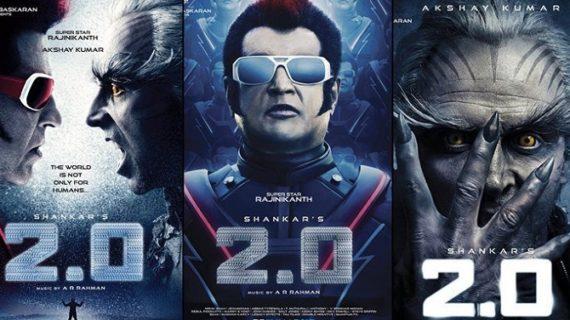 रजनी-अक्षय की फिल्म 'रोबोट 2.0' दिवाली रेस से हुई बाहर