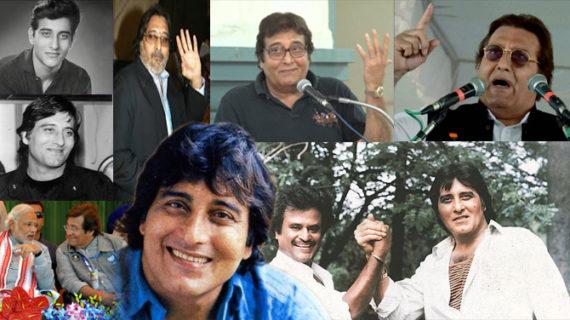 राजनेताओं, सितारों, क्रिकेटर्स ने किया विनोद को आखिरी सलाम