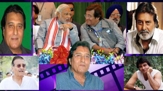 विनोद खन्ना जिसने फिल्मों और राजनीति में मनवाया अपना लोहा