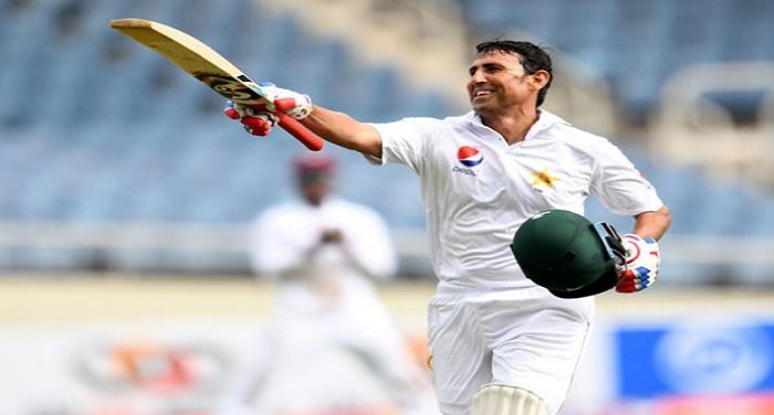 यूनुस ने रचा इतिहास, टेस्ट में 10,000 रन बनाने वाले बनें पहले पाकिस्तानी खिलाड़ी