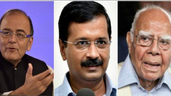 जानिए: राम जेठमलानी के आपत्तिजनक शब्द पर क्या बोली 'आप' पार्टी