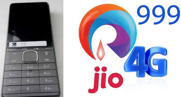 18425847 1984747035092000 724873599 n ऐसा होगा JIO के 999 रूपये का 4G फोन