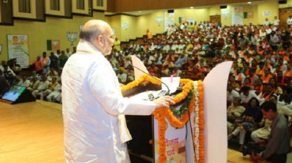 दो दिवसीय हिमाचल यात्रा पर शाह, BJP की विस्तारक बैठक में लेंगे हिस्सा