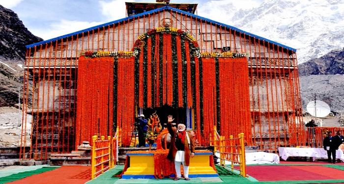 KEDARNATH TEMPLE MODI भगवान केदारनाथ के दर पर पीएम मोदी ने की 'शिव साधना'