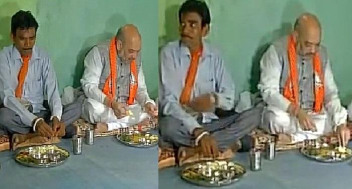 amit shah dalit दलित आदिवासी के घर भाजपा अध्यक्ष अमित शाह ने किया लंच