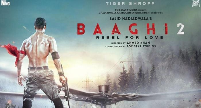 bagghi फिल्म की शूटिंग शुरु होने से पहले 'बागी-2' का पोस्टर हुआ लांच