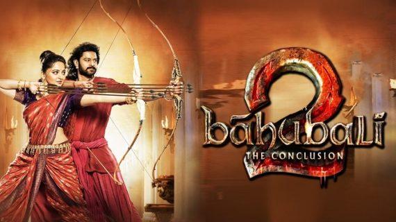 'बाहुबली 2' ने रचा इतिहास, कमाएं 1000 करोड़ रुपये