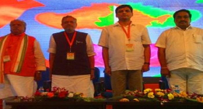 bjp meeting in bihar किसान विरोधी है नीतीश कुमार सरकार : भाजपा