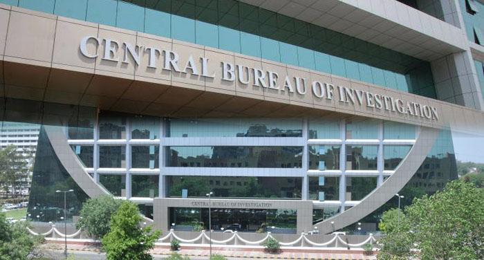 cbi CBI ने किया 2900 करोड़ के कालेधन का खुलासा