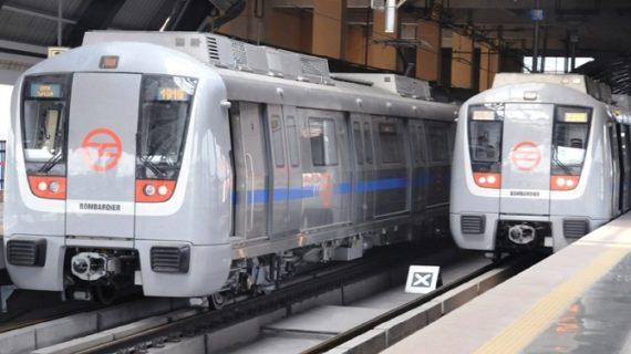 जल्द दिल्ली मेट्रो को मिलेगी खास उपलब्धि…पढ़िए पूरी खबर