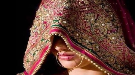 इस रिवाज के तहत 'शादी से पहले हो जाती है लड़की की विदाई'