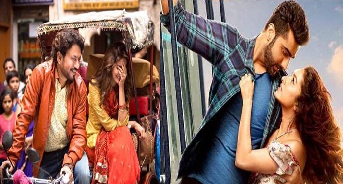irfan vs ranveer अर्जुन की 'हाफ गर्लफ्रेंड' ने दिया इरफान की 'हिंदी मीडियम' को झटका