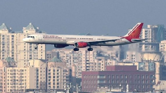 मुंबई एयरपोर्ट पर लगी आग, मची अफरा-तफरी