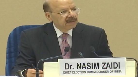 चुनाव आयोग- EVM बनाते वक्त भी छेड़छाड़ संभव नही