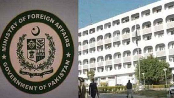 बौखलाहट में पाक विदेश मंत्रालय ने कहा नहीं मानने वाले ICJ का फैसला