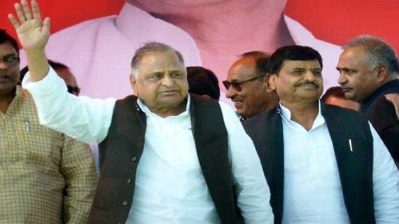 दो हिस्सों में बंट गई सपा, शिवपाल ने किया नई पार्टी का एलान