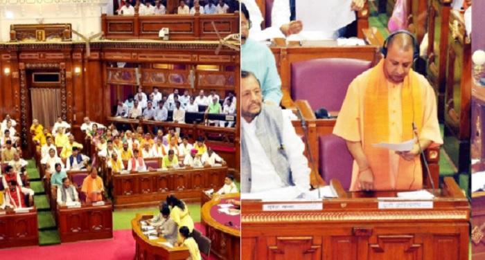 yogi 14 यूपी विधानसभा में पास हुआ GST बिल, सभी पक्षों ने जताई सहमति