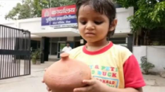 IG को रिश्वत देने पहुंची 5 साल की बच्ची : मेरठ