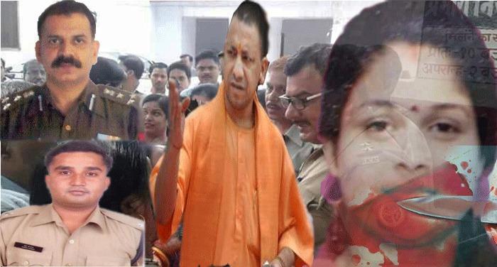 CM YOGI AND POLICE OFFICER CM योगी के आदेश के बाद भी नहीं सुधर रहा ये महकमा, अधिकारी नहीं उठाते फोन