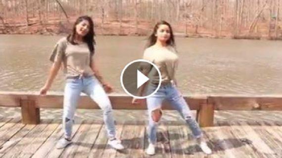देखिए ऐसे मस्ती करती हैं लड़कियां, वीडियो हुआ वायरल