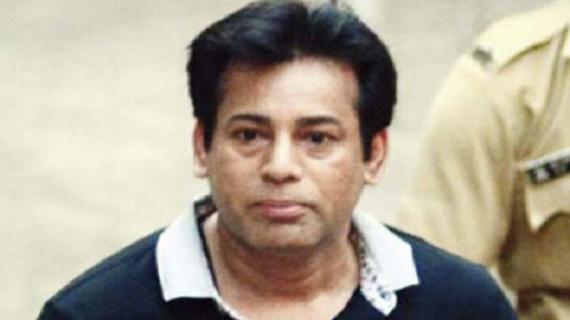 1993 मुंबई बम ब्लास्ट मामले में अबू सलेम दोषी करार