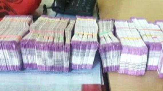 ईडी ने दिल्ली के ज्वैलर्स समूह की 7 करोड़ रुपए की बैंक राशि की जब्त