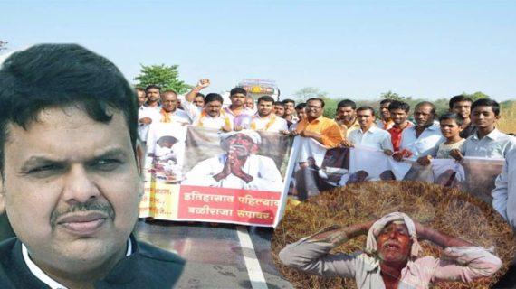 महाराष्ट्र में अनिश्चिकालीन हड़ताल पर बैठे किसान, सड़क पर बहाया दूध
