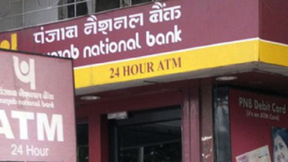 योगी राज में बेखौफ चोरों ने बैंक में लगाया सेंध करोड़ो पर हाथ साफ