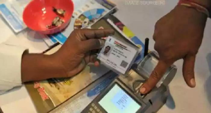 बिहार के अररिया जिले में 103 साल के वृद्ध का बनाया गया आधार कार्ड