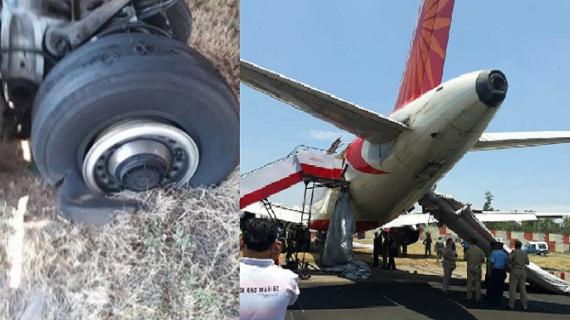 लैंडिंग के दौरान फटा विमान का टायर, जानिए फिर क्या हुआ