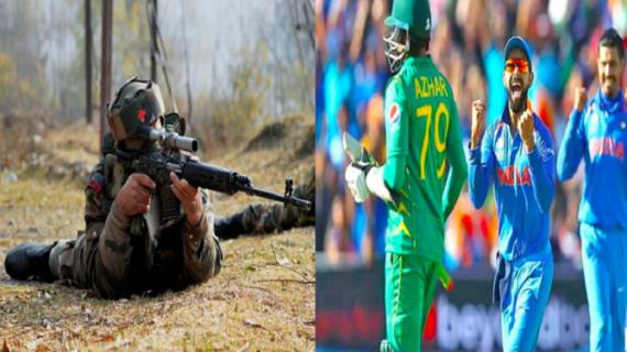 भारत-पाक मैच के मद्देनजर श्रीनगर में हाई अलर्ट, आतंकी हमले की आशंका
