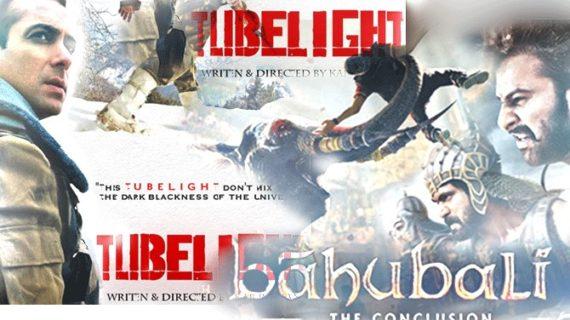 ट्यूबलाइट को लेकर डरे सलमान, टेके दिए इस फिल्म के आगे घुटने