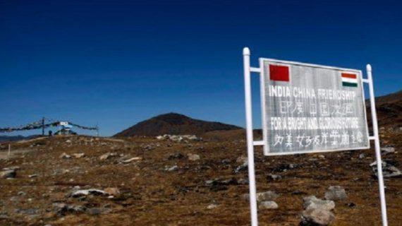 सिक्किम सेक्टर में चीन ने की घुसपैठ की कोशिश, सीमा पर बढ़ा तनाव